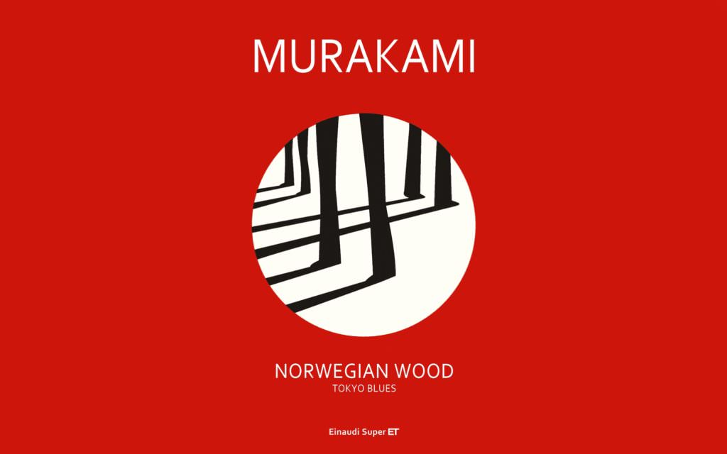 Norwegian Wood - SpicyView